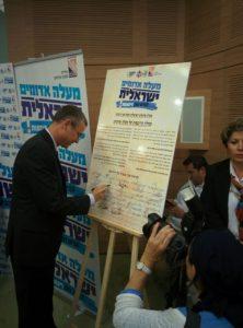 השר לוין על החלת הריבונות הישראלית